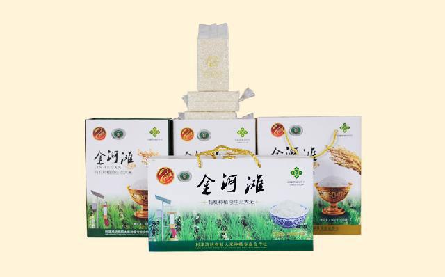 黄河圆粒香米